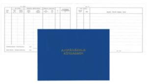 Ajopäiväkirja 186 A5L 32 sivua 117028