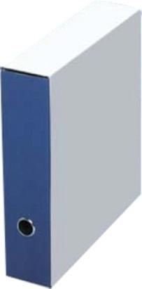 Kotelomappi A4 8cm pahvia PP 121101