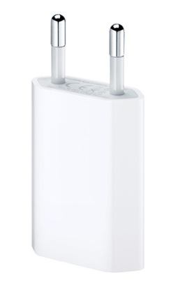 Apple USB Power Adpter 150557