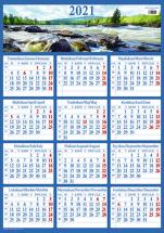 Seinäkalenteri Visio Juliste (Maxi), 2021