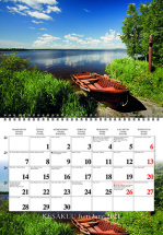 Seinäkalenteri A4 Maisema, 2021